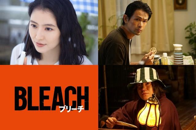 上段左から時計回りに、長澤まさみ演じる黒崎真咲、江口洋介演じる黒崎一心、田辺誠一演じる浦原喜助。