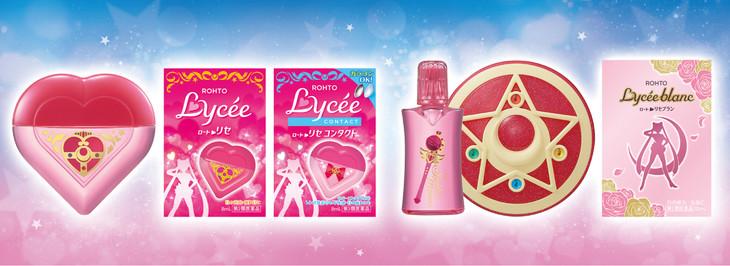 「美少女戦士セーラームーン」と女性向け目薬ブランド「ロート リセ」がコラボレーションした商品。