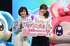 左から伊瀬茉莉也、高橋未奈美。