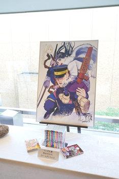 第22回手塚治虫文化賞贈呈式の会場に設けられた「ゴールデンカムイ」の展示コーナー。