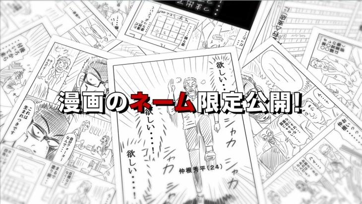 「サイツヨ(ナカネの前向きリーマンWEB)」で公開されたムービーより。