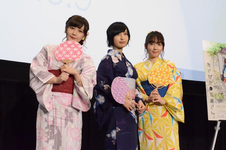 劇場公開OVA「あさがおと加瀬さん。」初日舞台挨拶の様子。左から山田結衣役の高橋未奈美、加瀬友香役の佐倉綾音、三河役の木戸衣吹。