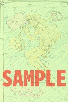 アトラスDショップにて、1~6巻の連動購入特典として用意される「描き下ろし B2 タペストリー(佐倉双葉・モルガナ)」。