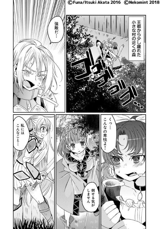 https://cdnx.natalie.mu/media/news/comic/2018/0612/heikinti3-sample002_fixw_640_hq.jpg