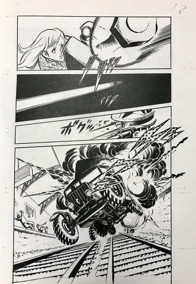 「ワイルド7 1973-74 地獄の神話 [生原稿ver.]」下巻より、新たに発掘された1ページの前後となるシーン。