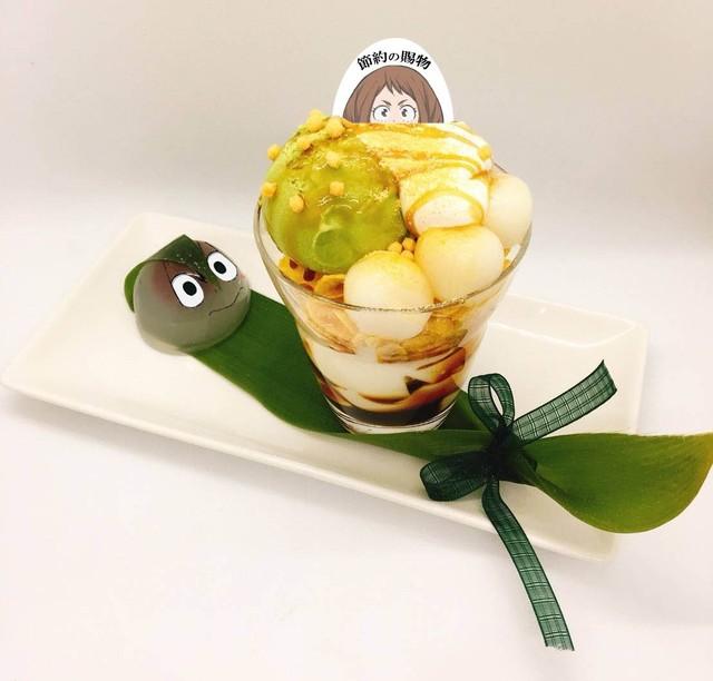 「お茶子と梅雨ちゃんの甘味セット」