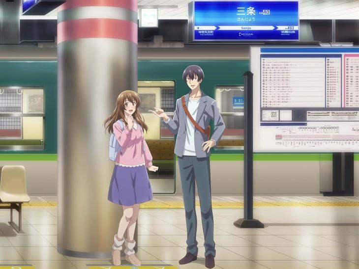 アニメ「京都寺町三条のホームズ」と、京阪ホールディングス、京阪電気鉄道および叡山電鉄のコラボを記念したビジュアル。