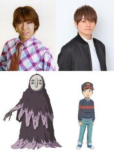 左からティキ役を演じる太田哲治、ケンジ役を演じる天崎滉平。