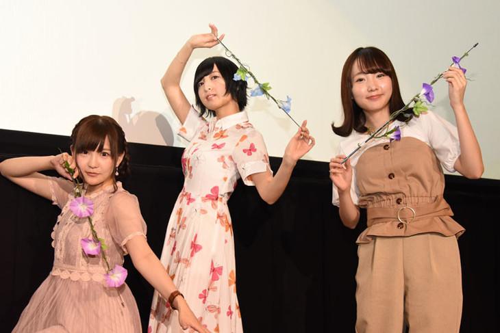 劇場公開OVA「あさがおと加瀬さん。」の大ヒット御礼舞台挨拶の様子。左から高橋未奈美、佐倉綾音、木戸衣吹。