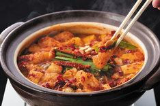 「激辛15周年赤から鍋 ~ダーリン食べるっちゃ▽(▽はハートマーク)ラムが作る火をふく激辛唐辛子鍋~」
