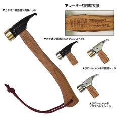 「『ゆるキャン△』×村の鍛冶屋 アルティメットハンマー」