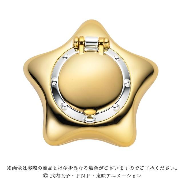 「ミラクルロマンス 星空のオルゴール シャイニークリーム」ゴールドver.
