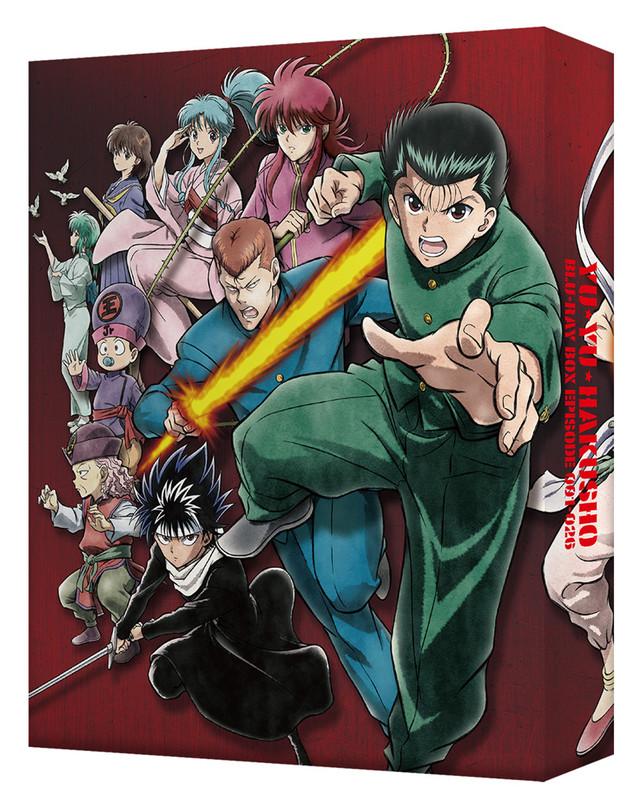 「幽☆遊☆白書 25th Anniversary Blu-ray BOX 霊界探偵編」のパッケージ。