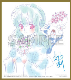 「幽☆遊☆白書 25th Anniversary Blu-ray BOX 霊界探偵編」の先着購入特典。