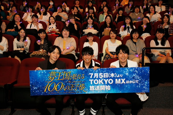 ユーリ!!! on ICE 第193滑走【ワッチョイ無】 ->画像>277枚
