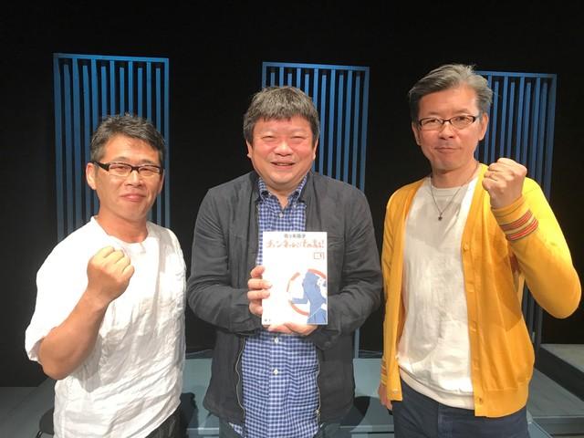 左から藤村忠寿、本広克行、嬉野雅道。