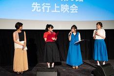 左から伊瀬茉莉也、小原好美、島袋美由利、大和田仁美。
