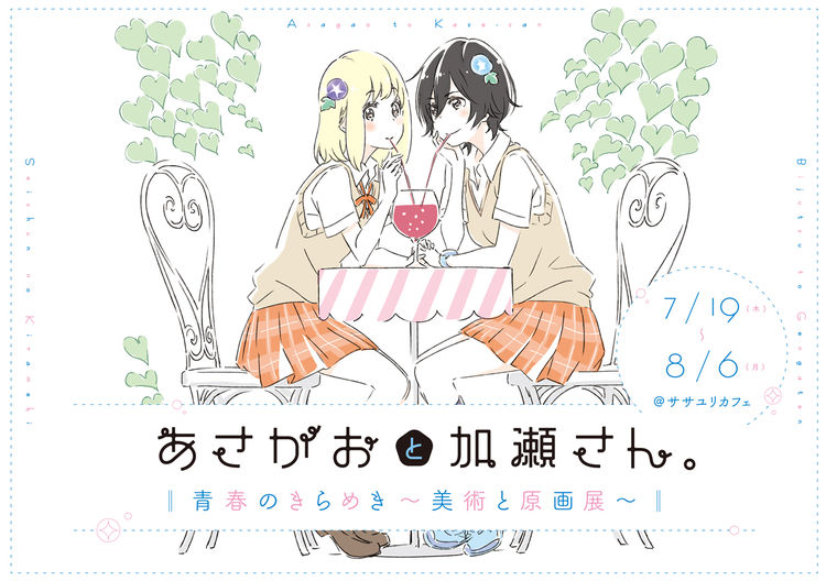 坂井久太の画像 p1_33