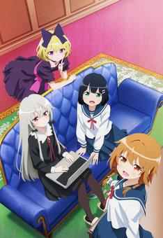テレビアニメ「となりの吸血鬼さん」キービジュアル