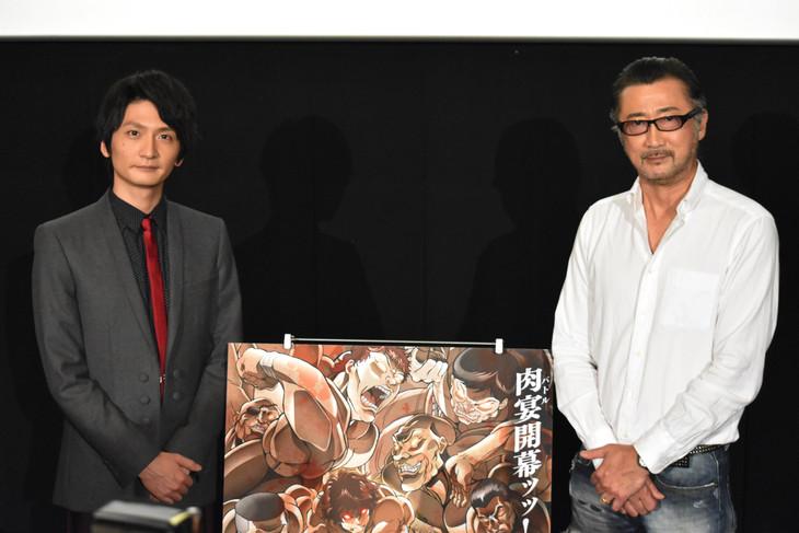 「TVアニメ『バキ』放送記念・MX4Dバッキバキ体感上映会」の様子。左から島崎信長、大塚明夫。