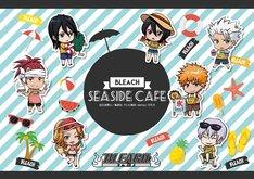 「BLEACH SEA SIDE CAFE」メインビジュアル