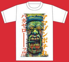 「漫T」(「星の王子さま」)(c)漫☆画太郎/集英社