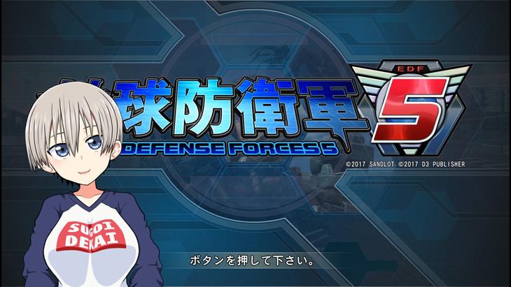 「宇崎ちゃんは遊びたい!」のゲーム実況動画より。