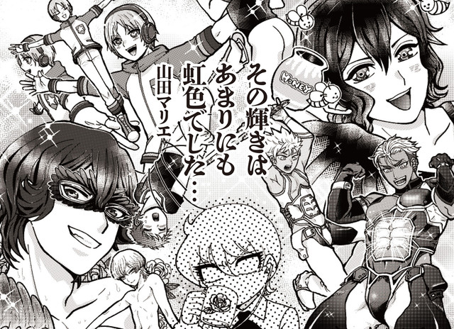 「KING OF PRISM PRIDE the HERO 応援BOOK」より、山田マリエ描き下ろしマンガ。