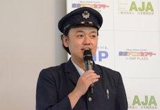 岡安章介(ななめ45°)