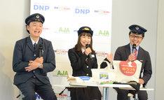 左から岡安章介(ななめ45°)、豊岡真澄、南田裕介氏。