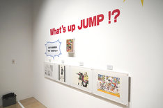 「What's up JUMP!?」のコーナー。