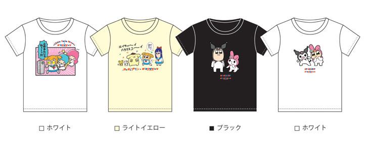 「ポプテピピック×サンリオキャラクターズ」の新作Tシャツ。