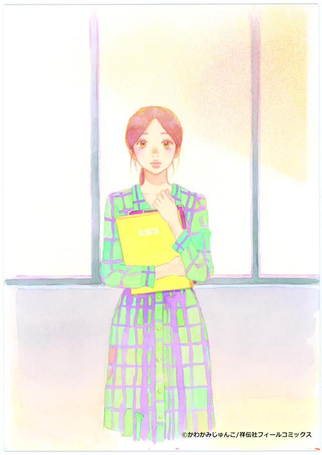 「中学聖日記」イラスト (c)かわかみじゅんこ/祥伝社フィールコミックス