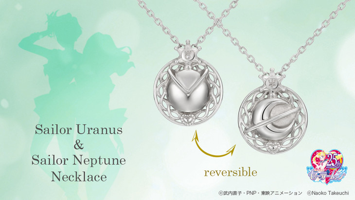 「Sailor Uranus & Sailor Neptune Necklace」