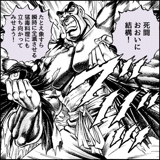 「少年少女和え漫画『江田島塾長チェックメイト!』」より。