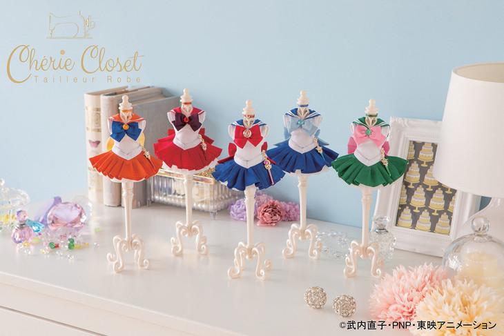 「Cherie Closet 美少女戦士セーラームーンシリーズ」