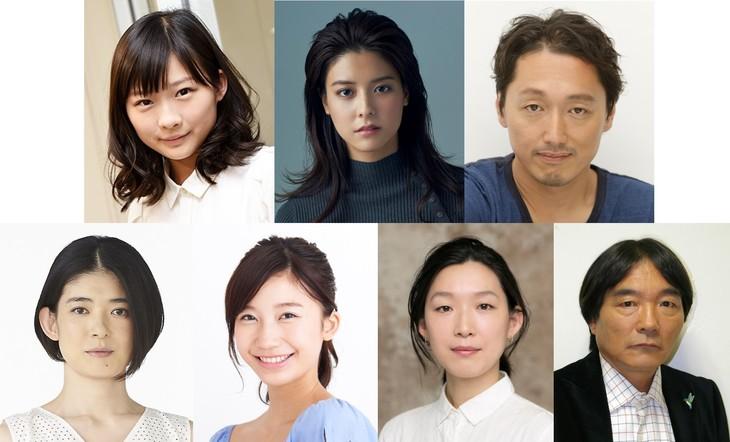 ドラマ「恋のツキ」追加キャスト(c)新田 章/講談社 (c)「恋のツキ」製作委員会