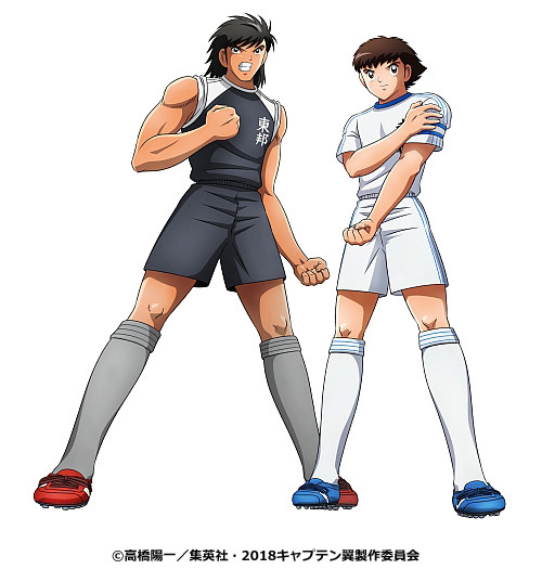 Captain Tsubasa Anime (2018)