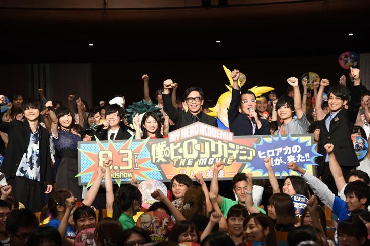 劇場アニメ「僕のヒーローアカデミア THE MOVIE ~2人の英雄~」完成披露試写会の様子。
