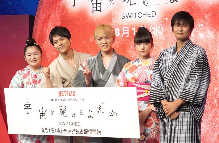 「宇宙を駆けるよだか」プレミア試写会の様子。左から富田望生、重岡大毅、神山智洋、清原果耶、松山博昭。