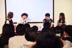 左から司会の中山夏美氏、大童澄瞳、米代恭、米代の担当編集者である金城小百合氏。