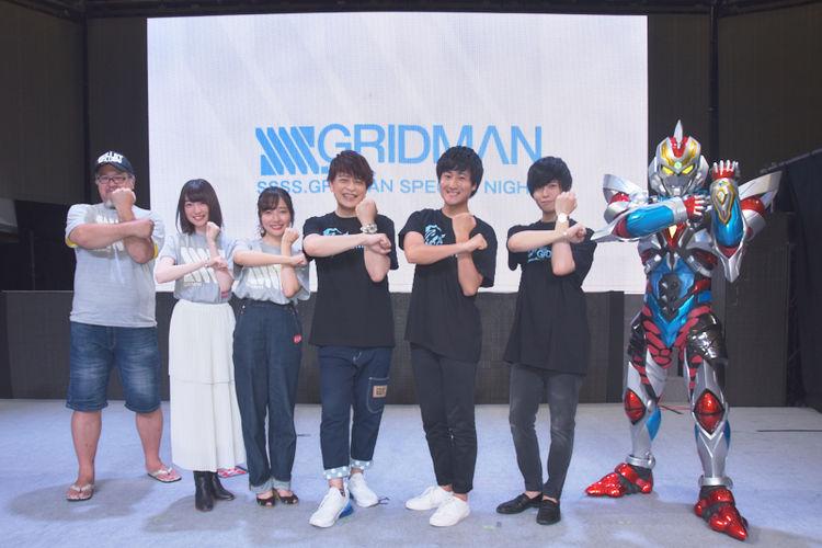 GRIDMAN」先行上映会、新旧グリッドマンの共演も , コミックナタリー
