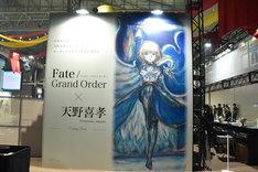 「Fate/Grand Order」と天野喜孝のコラボ告知ボード。