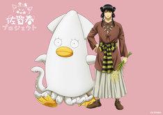 吉野ケ里遺跡にちなみ弥生時代の衣装を着た桂小太郎と、呼子のイカの着ぐるみを着用するエリザベスの描き下ろしイラスト。