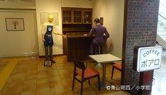 喫茶ポアロの再現した展示スペース。