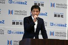 講談社取締役の森田浩章氏。
