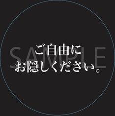 カラオケパセラ秋葉原電気街店でもらえるコースター(裏)。