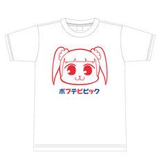 """""""大川ぶくぶ先生じゃない人描き下ろし!""""の「ポプテピピック海賊版Tシャツ」。"""