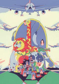 「第5回 新千歳空港国際アニメーション映画祭」メインビジュアル