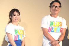 左から志田未来、生瀬勝久。